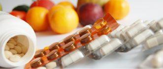 Suplementos vitamínicos y su efecto en tu salud