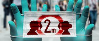 Espacios abiertos, distancia social, higiene de manos y mascarillas: cómo relacionarse reduciendo el riesgo de contagio