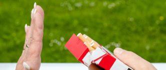 No hay evidencias de que el coronavirus pueda transmitirse a través del humo del tabaco, pero fumar sí aumenta las posibilidades de contagio y está relacionado con casos más graves de COVID-19