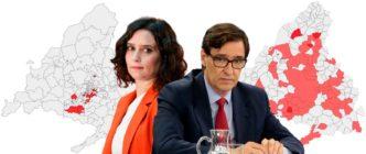 Las recomendaciones de Illa supondrían confinar 61 municipios de la Comunidad de Madrid: un 85% de su población