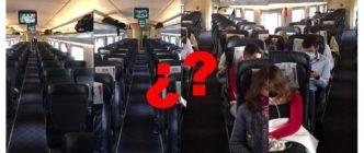 ¿Qué sabemos sobre el vídeo que muestra un tren de Renfe en el que los viajeros se concentran en un sólo vagón mientras hay otros que están vacíos?